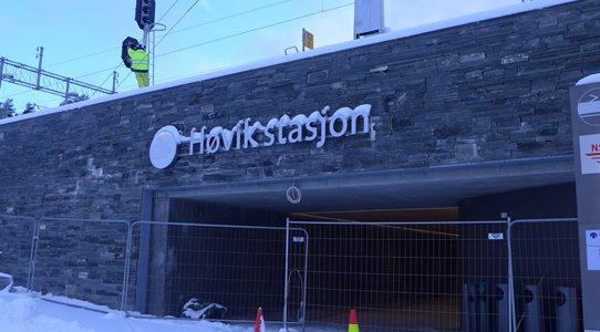 Blommenholm stasjon åpnes ikke